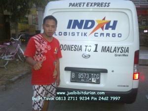 IMG-20140606-00887